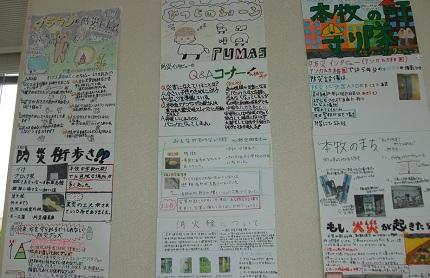 防災20140301