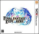 3DS:『FINAL FANTASY EXPLORERS』発売日が12月18日に決定