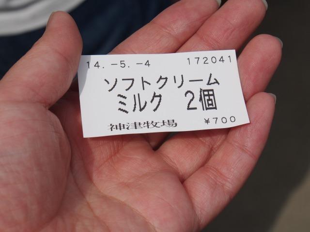 140504-44.jpg