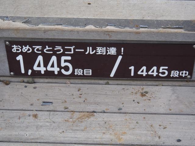 140706-109.jpg