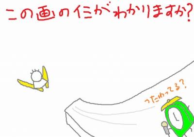ジャンプだよ