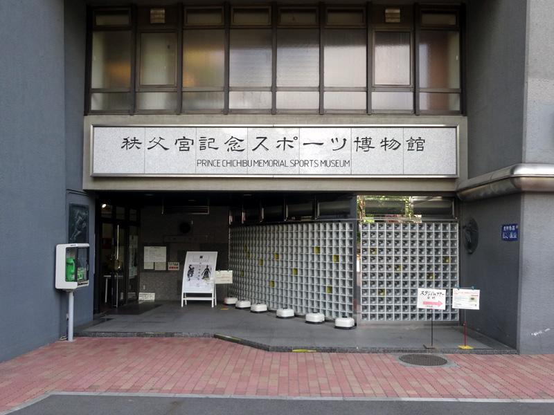 新訂 旅と歴史   : 「世界の国からこんにちは」東京オリンピック50年後のレガシー  神宮編-3