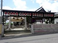 愛宕八坂神社