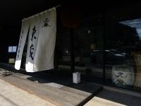 東蔵エントランス