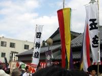 神幸祭01