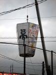 灯籠と巨大万燈籠