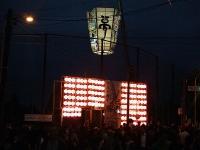 灯の入った巨大万燈籠