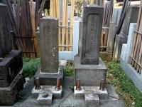 先妻後妻の墓