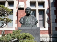 福澤諭吉銅像