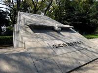 日本初飛行の地碑