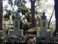 徳川・日野両陸軍大尉の銅像