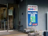 下久保ダム-城峯公園