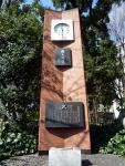 商工学校創立70周年記念時計塔