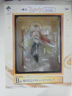 一番くじ時の記憶B賞 (1)