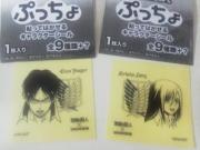 進撃の巨人ぷっちょ追加購入分 (2)