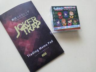 うた☆プリ JOKER TRAPメモパッド (1)