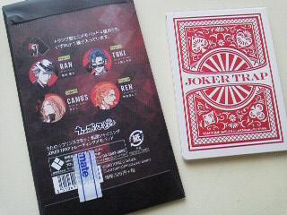 うた☆プリ JOKER TRAPメモパッド (3)