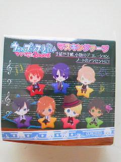 うた☆プリ マスキングテープ (1)