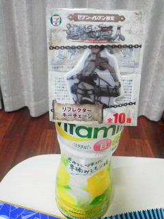 7-11進撃の巨人キャンペーン (2)