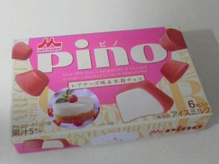 Pino木苺レアチーズ (1)