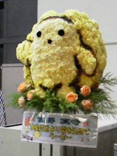 宮野真守ライブ2014 (1)