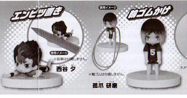 ハイキュー!!ガチャデスクトップフィギュア (1)