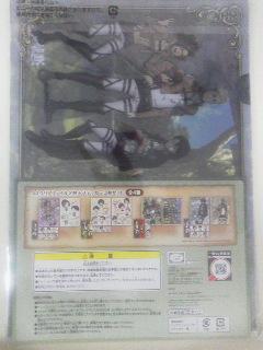 進撃一番くじ3日め戦利品 (5)