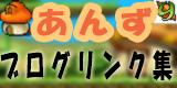 2013030915284617b.jpg