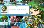 blog0546.jpg