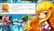blog0547.jpg