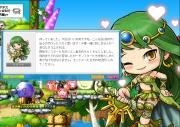 blog0574.jpg