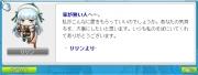 blog0580.jpg
