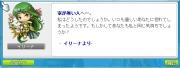 blog0581.jpg