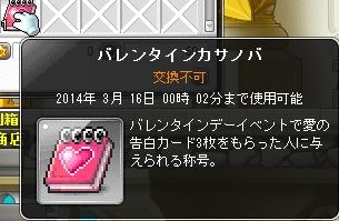 blog0582.jpg