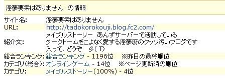 blog0602.jpg