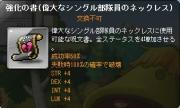 blog0640.jpg