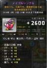 blog0642.jpg