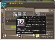 blog0659.jpg