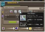 blog0660.jpg
