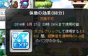 blog0662.jpg