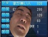 blog0664.jpg