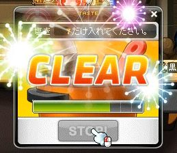 blog0719.jpg