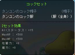 blog0749.jpg