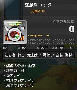 blog0750.jpg