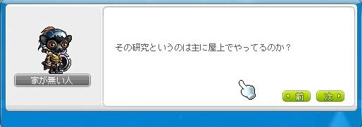 blog0791.jpg