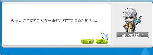 blog0792.jpg