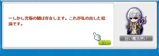 blog0793.jpg