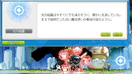 blog0795.jpg