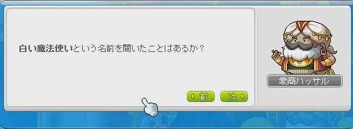 blog0797.jpg