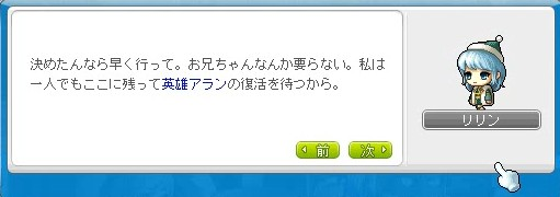 blog0817.jpg